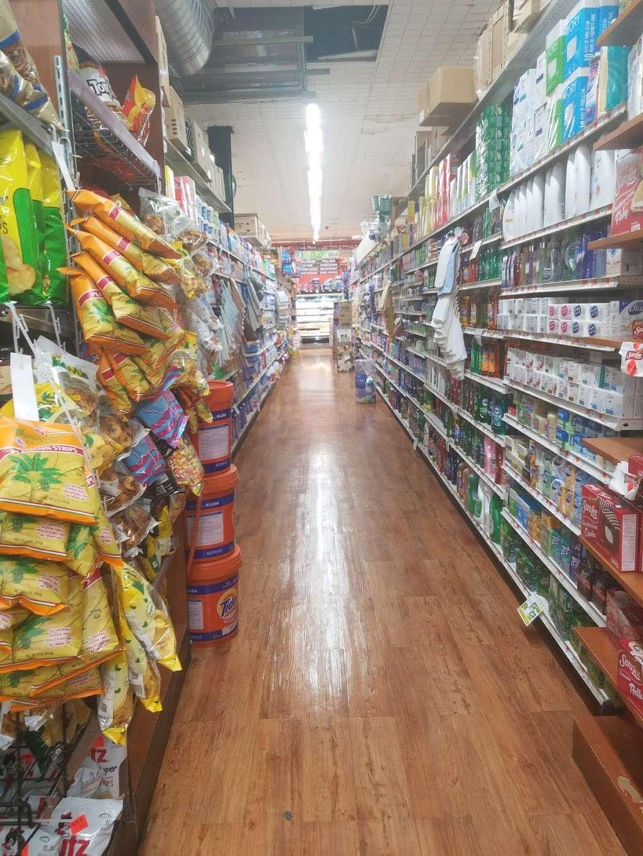 Ideal Food Basket - supermarket  | Photo 3 of 10 | Address: 631 Gates Ave, Brooklyn, NY 11221, USA | Phone: (718) 453-6032