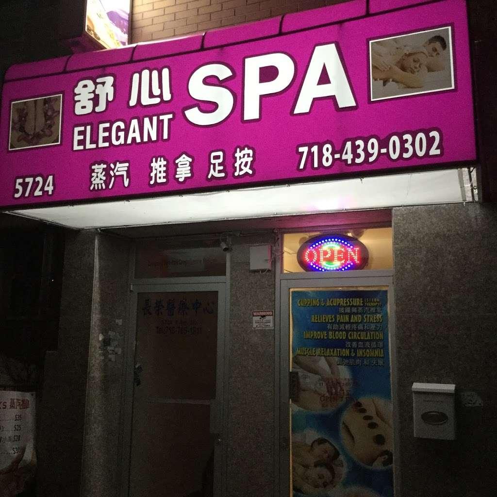 SHUXIN SPA INC - spa    Photo 6 of 8   Address: 5724 7th Ave, Brooklyn, NY 11220, USA   Phone: (718) 439-0302