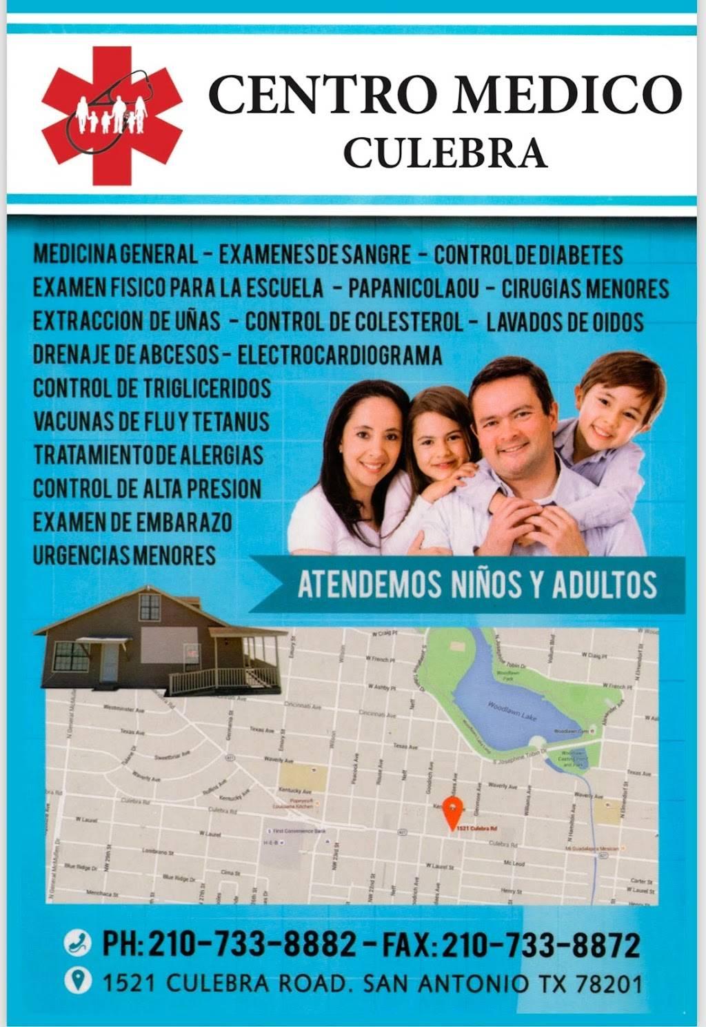 Centro Medico Culebra(Clinica Hispana ) - health  | Photo 4 of 7 | Address: 1521 Culebra Rd, San Antonio, TX 78201, USA | Phone: (210) 733-8882