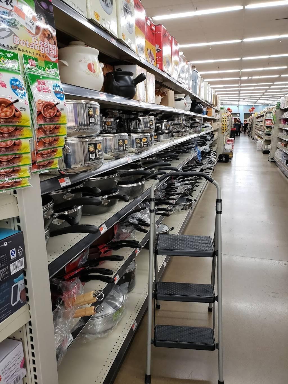 Asia Food Market - supermarket  | Photo 7 of 8 | Address: 2055 Niagara Falls Blvd, Buffalo, NY 14228, USA | Phone: (716) 691-0888