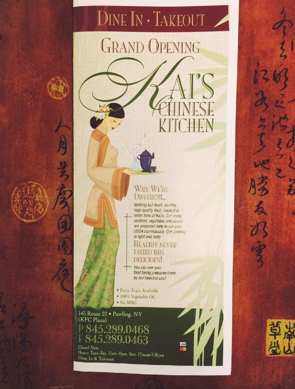 Kais Chinese Kitchen - restaurant    Photo 5 of 10   Address: 145 NY-22, Pawling, NY 12564, USA   Phone: (845) 289-0468