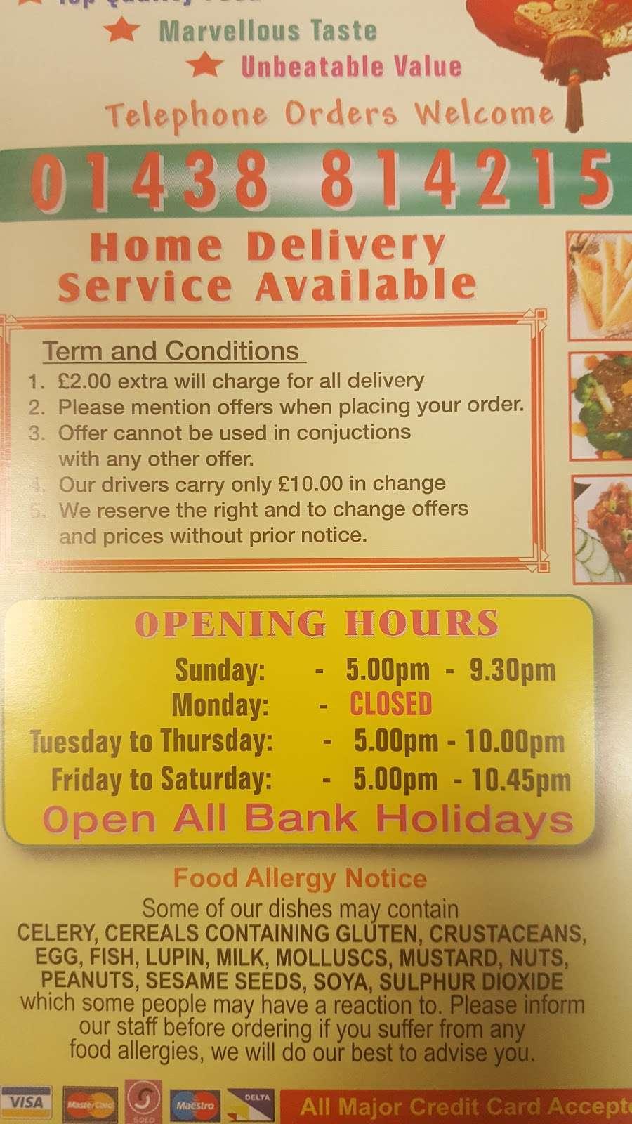 Stevenage Fish Bar - meal takeaway  | Photo 3 of 3 | Address: 5 Kenilworth Cl, Bragbury End, Stevenage SG2 8TB, UK | Phone: 01438 814215