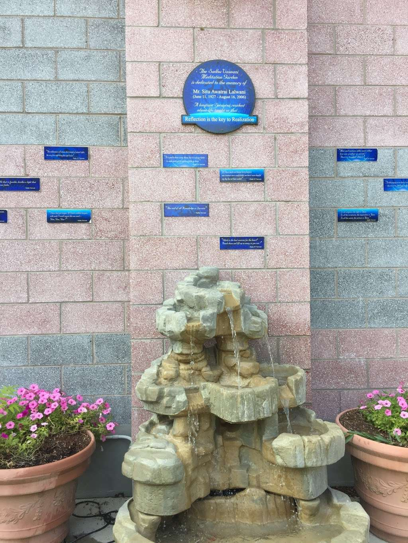 Sadhu Vaswani Meditation Garden - park  | Photo 4 of 10 | Address: 1200 Koelle Blvd, Secaucus, NJ 07094, USA