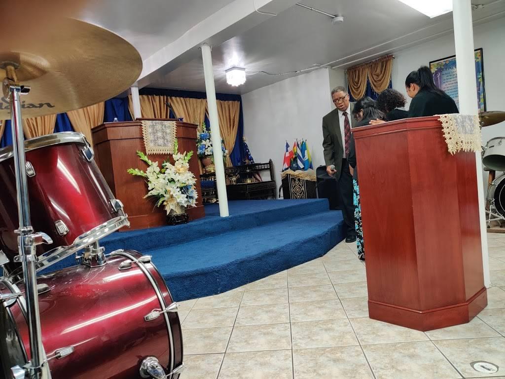 Iglesia Pentecostal El Arado - church  | Photo 5 of 5 | Address: 572 54th St, West New York, NJ 07093, USA | Phone: (201) 705-6777