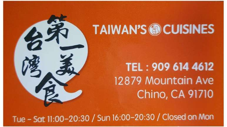 Taiwans No. 1 Cuisines - meal takeaway    Photo 1 of 10   Address: 12879 Mountain Ave, Chino, CA 91710, USA   Phone: (909) 614-4612