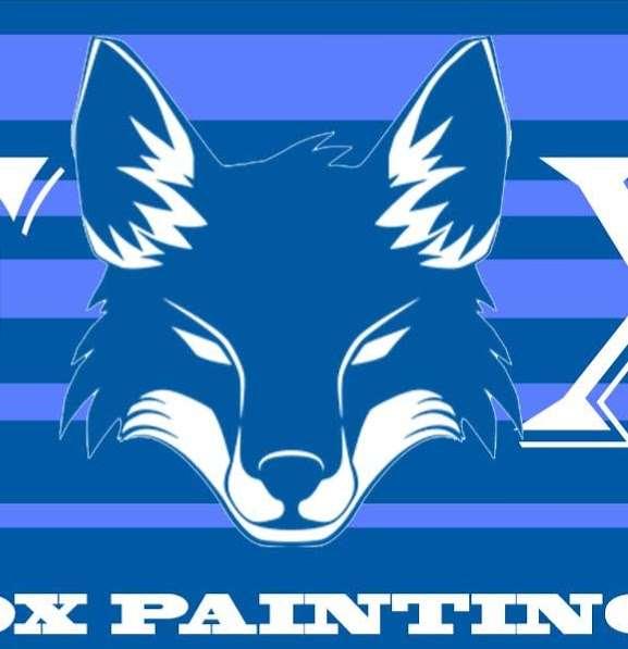 Big Fox Painting Inc - painter  | Photo 7 of 8 | Address: 434 Fletcher St, Lowell, MA 01854, USA | Phone: (978) 876-6379