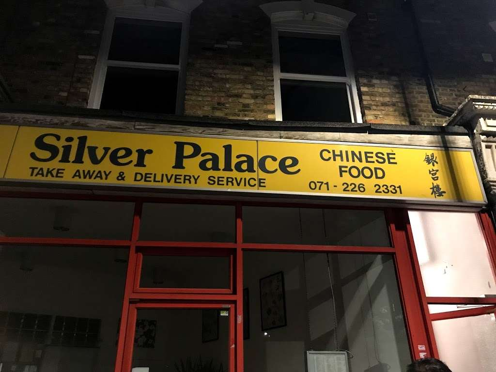 Silver Palace - meal takeaway  | Photo 1 of 8 | Address: 96 Mountgrove Rd, Highbury, London N5 2LT, UK | Phone: 020 7226 2331