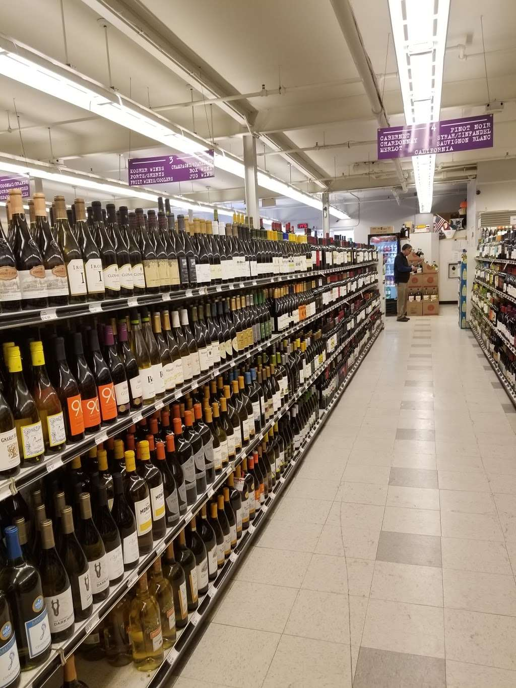 Palisades Wine & Liquor - store  | Photo 7 of 10 | Address: 534 Bergen Blvd, Palisades Park, NJ 07650, USA | Phone: (201) 944-0104