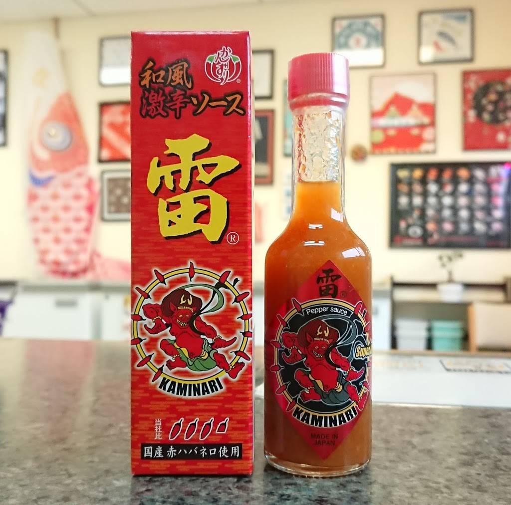 J Mart Japanese Grocery - store  | Photo 10 of 10 | Address: 309 Aragona Blvd Ste 111, Virginia Beach, VA 23462, USA | Phone: (757) 201-3520