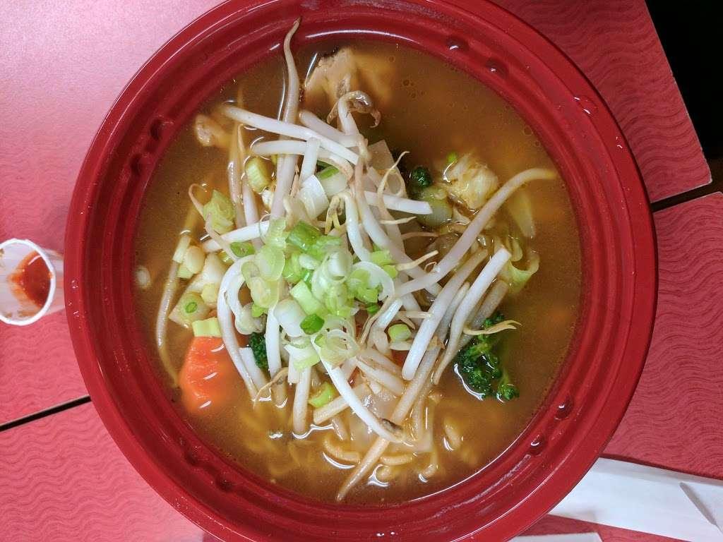 Kogi Teriyaki - restaurant  | Photo 9 of 10 | Address: 7801 Telegraph Rd #Q, Montebello, CA 90640, USA | Phone: (323) 888-0603