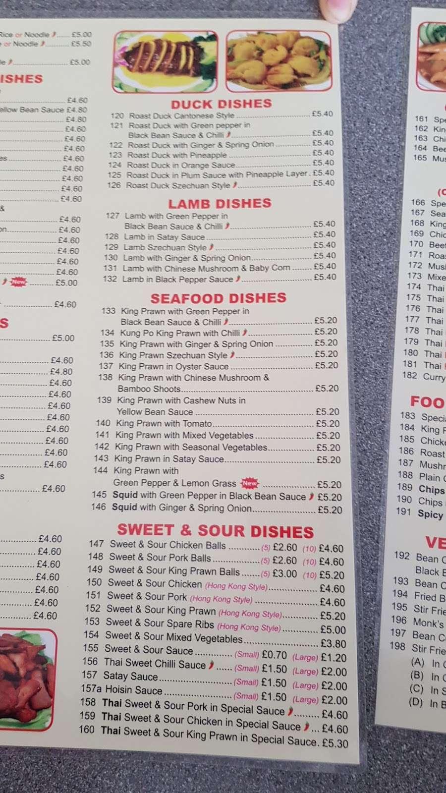 Wing Hing - meal takeaway  | Photo 7 of 7 | Address: 109 Whetstone Rd, London SE3 8QA, UK | Phone: 020 8856 9370