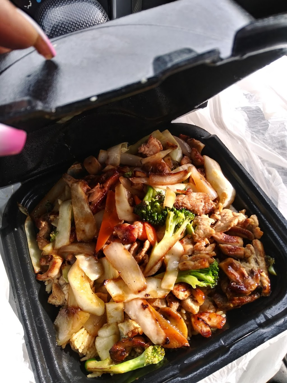 American Wings & Hibachi - restaurant  | Photo 1 of 7 | Address: 1296 GA-138 #102, Riverdale, GA 30296, USA | Phone: (770) 907-5333