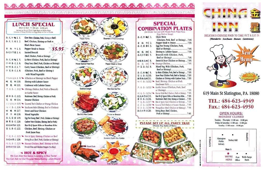 China Inn - restaurant    Photo 7 of 8   Address: 619 Main St, Slatington, PA 18080, USA   Phone: (484) 623-4949