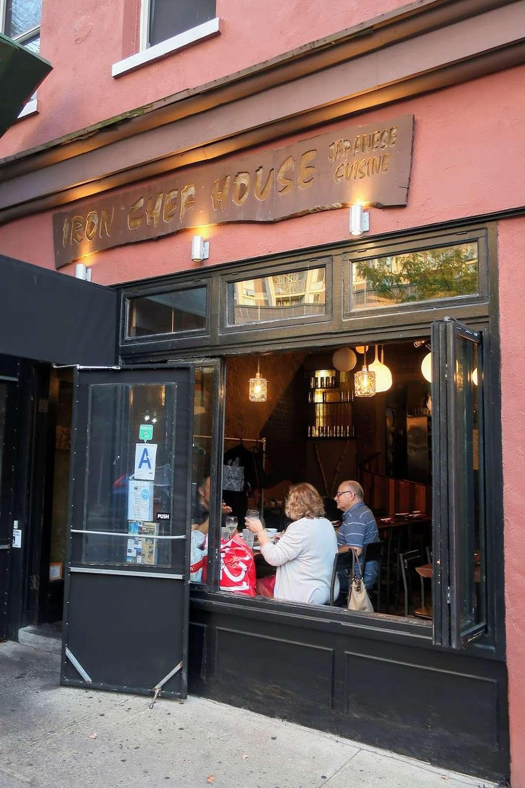 Iron Chef House - restaurant    Photo 3 of 10   Address: 92 Clark St, Brooklyn, NY 11201, USA   Phone: (718) 858-8517