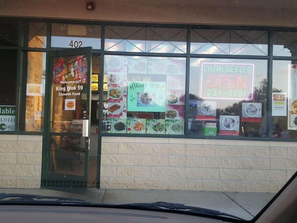 King Wok 59 - restaurant  | Photo 7 of 10 | Address: 956 N Neltnor Blvd, West Chicago, IL 60185, USA | Phone: (630) 231-8881