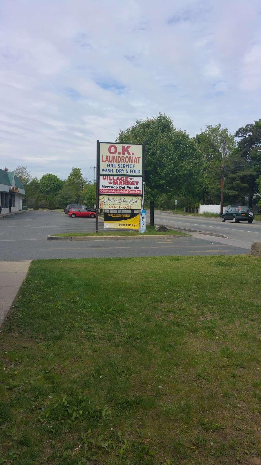 The Village Market - restaurant  | Photo 3 of 3 | Address: 920 Suffolk Ave, Brentwood, NY 11717, USA | Phone: (631) 434-1700