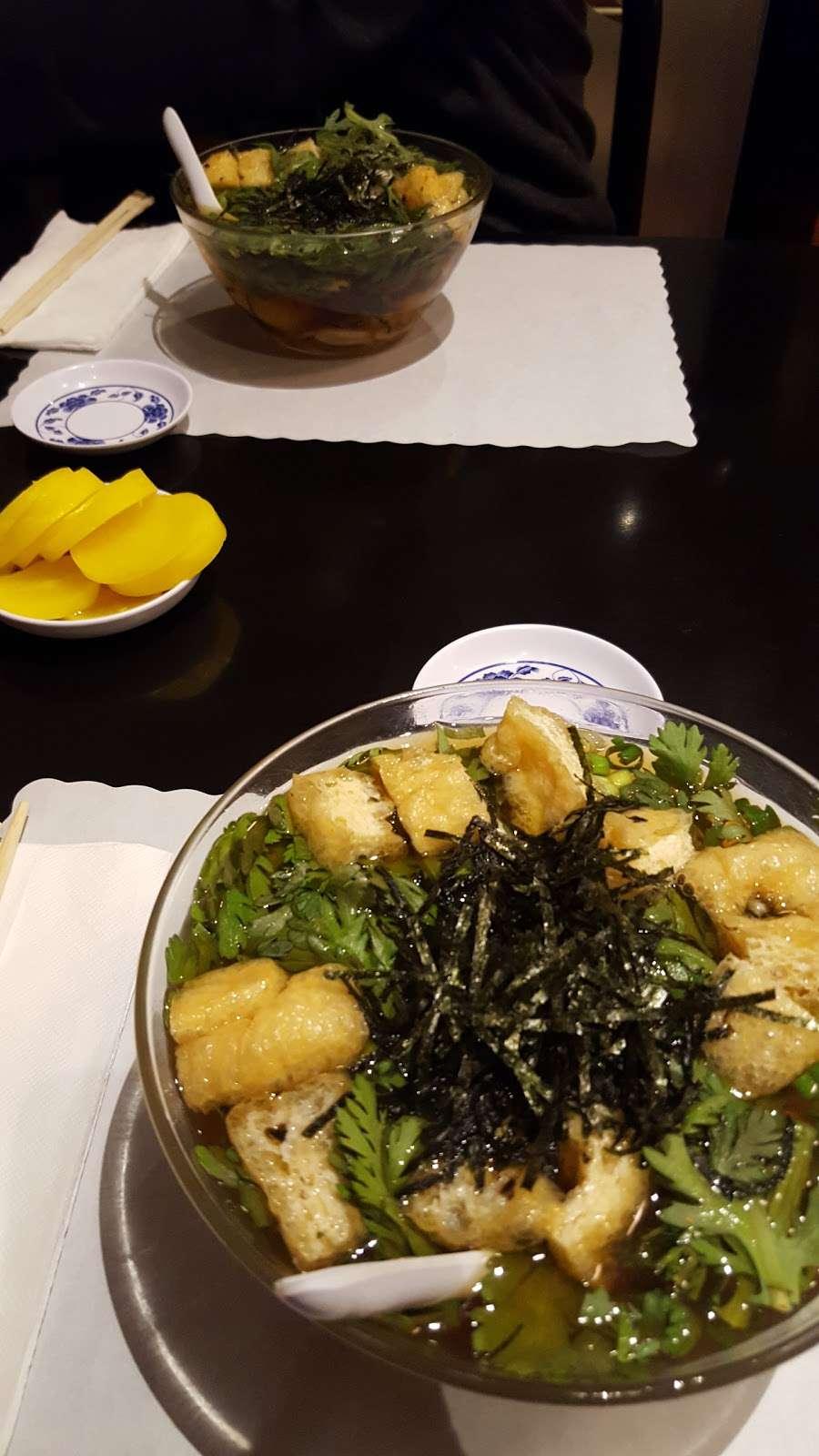 Han Nam Udon & Sushi - restaurant  | Photo 10 of 10 | Address: 12942 Galway St A, Garden Grove, CA 92841, USA | Phone: (714) 539-5343