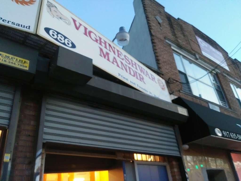 Vighneshwar Mandir - hindu temple  | Photo 3 of 3 | Address: 686 Jamaica Ave, Brooklyn, NY 11208, USA