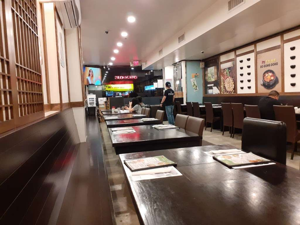 SGD Tofu House - restaurant  | Photo 7 of 10 | Address: 149-06 41st Ave, Flushing, NY 11355, USA | Phone: (718) 321-0220