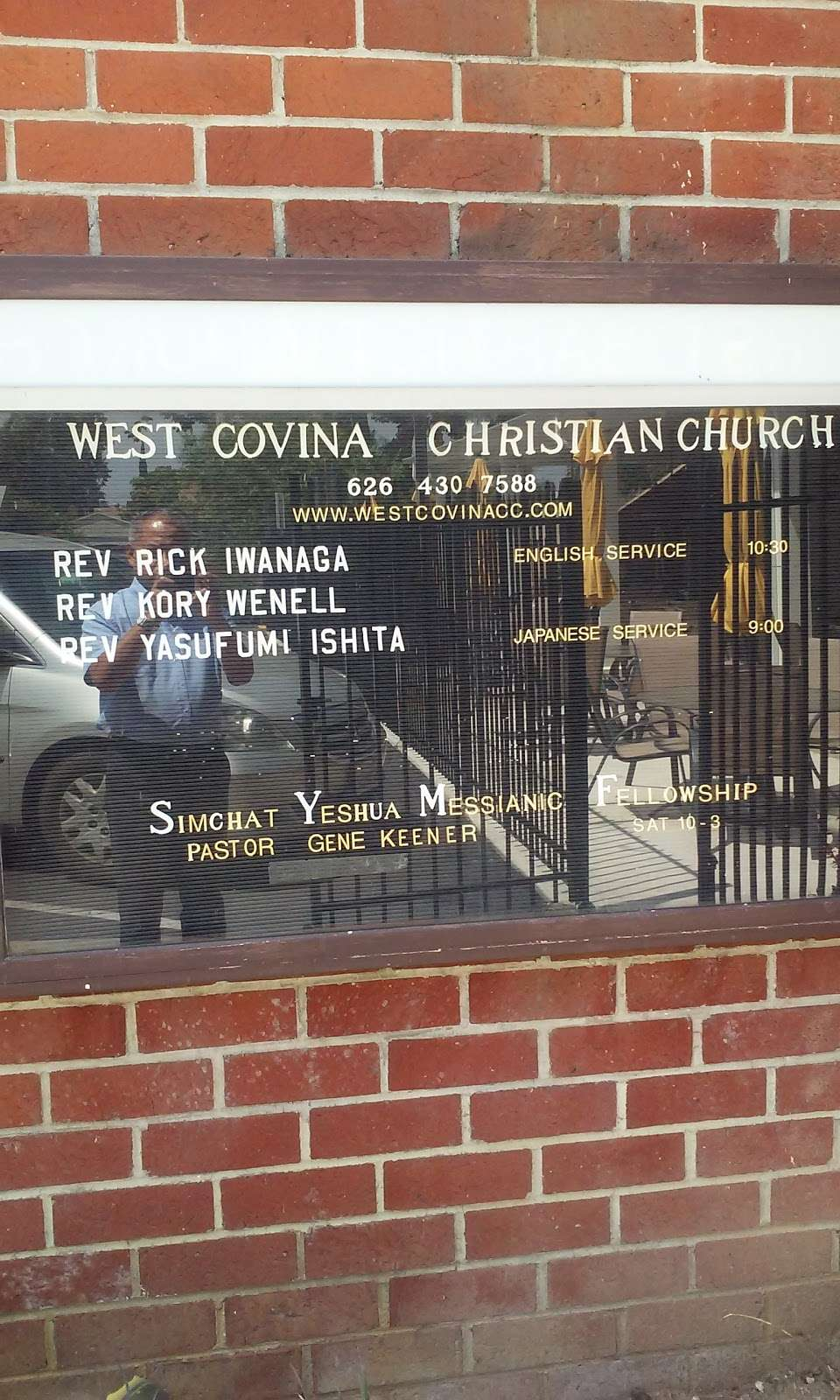 Simchat Yeshua Messianic Fellowship - Synagogue | 1100 E Cameron Ave