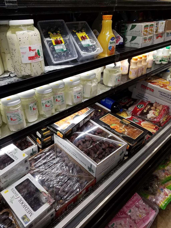Al Rayyan - store  | Photo 9 of 10 | Address: 785 Central Park Ave, Yonkers, NY 10704, USA | Phone: (914) 200-5666