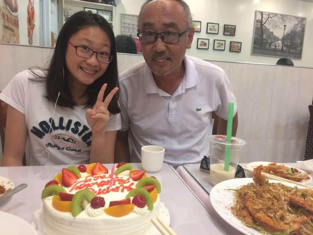 New Chinese Restaurant - restaurant  | Photo 7 of 9 | Address: 59-06 Kissena Blvd, Flushing, NY 11355, USA | Phone: (718) 886-8528