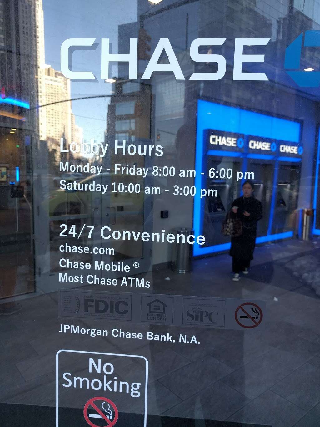 Chase Bank - bank  | Photo 7 of 10 | Address: 988 8th Ave, New York, NY 10019, USA | Phone: (212) 928-1645