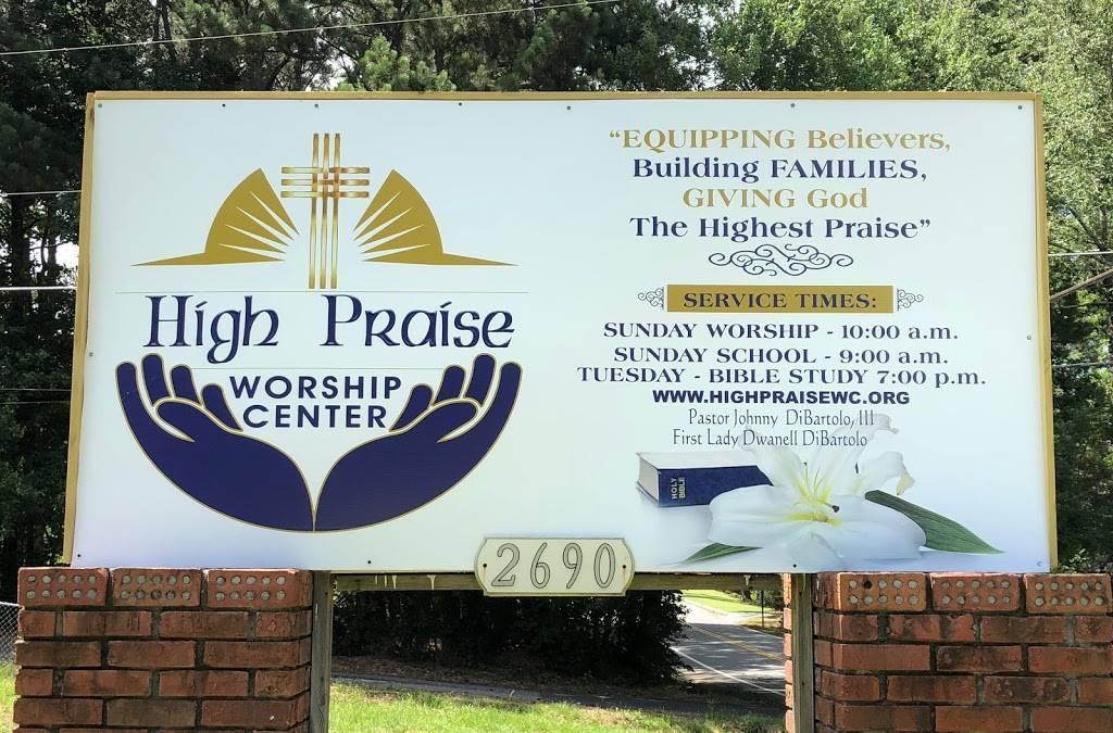 High Praise Worship Center Congregational Holiness Church - church  | Photo 1 of 1 | Address: 2690 Ingram Rd, Duluth, GA 30096, USA | Phone: (470) 336-7302