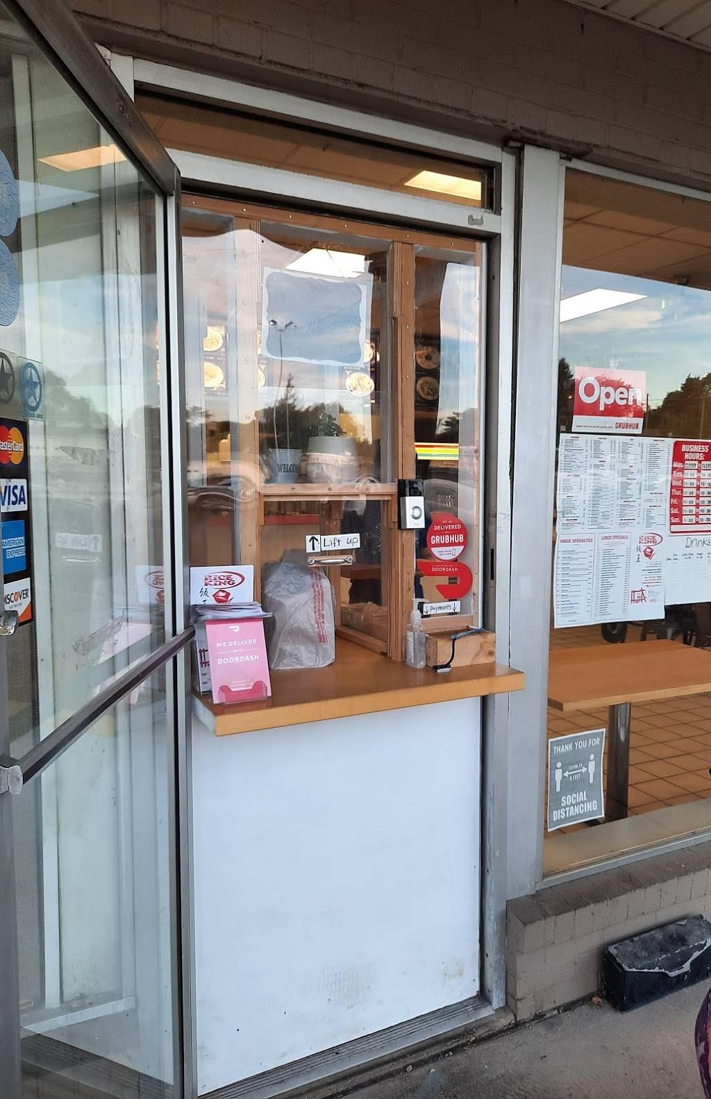 Rice King - restaurant  | Photo 2 of 4 | Address: 4400 Heatherdowns Blvd, Toledo, OH 43614, USA | Phone: (419) 381-8028