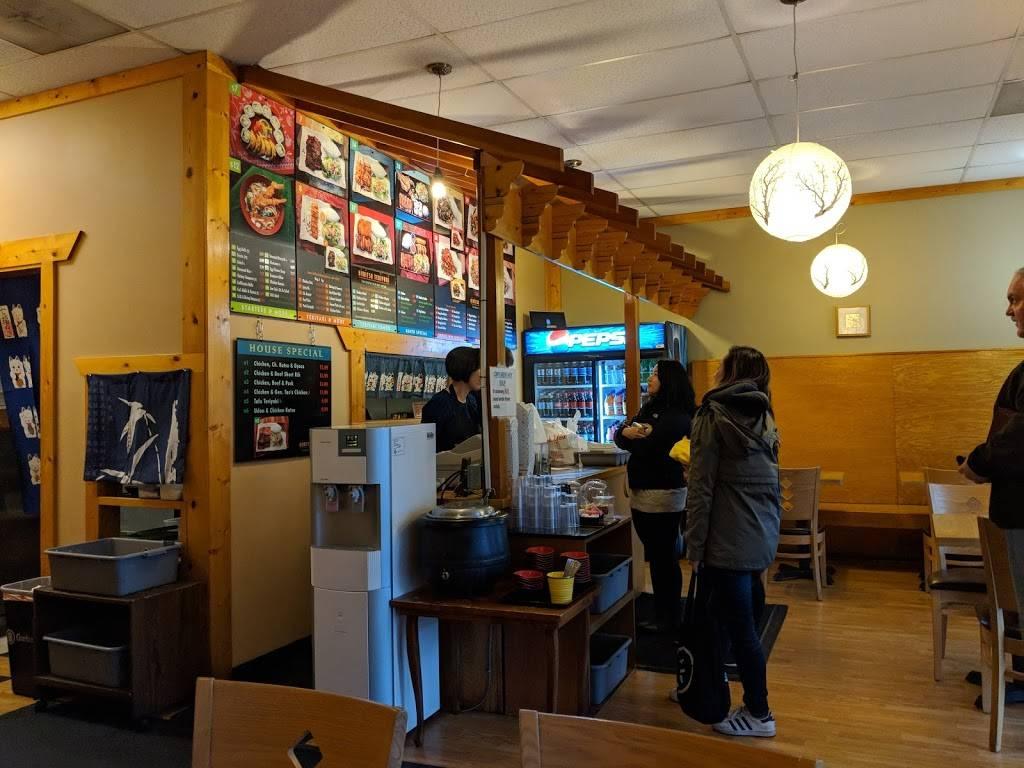 Himitsu Teriyaki - restaurant  | Photo 5 of 9 | Address: 8014 Lake City Way NE E, Seattle, WA 98115, USA | Phone: (206) 524-9929