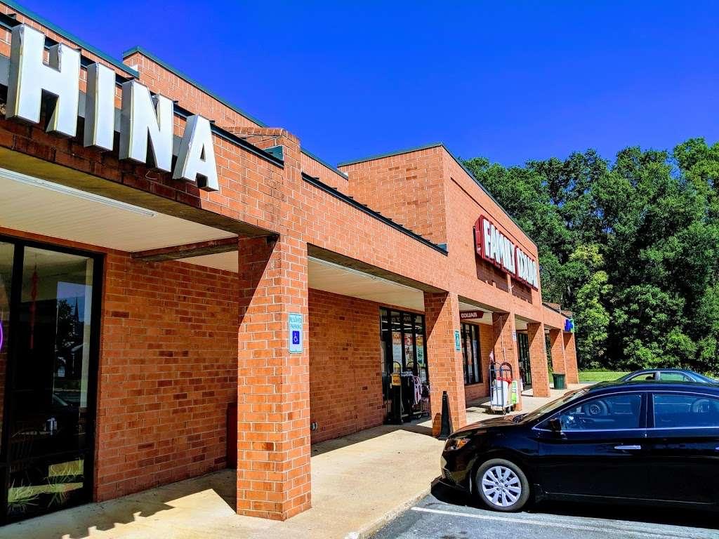China - restaurant  | Photo 3 of 3 | Address: 408 W Gordon Ave # F, Gordonsville, VA 22942, USA | Phone: (540) 832-0691