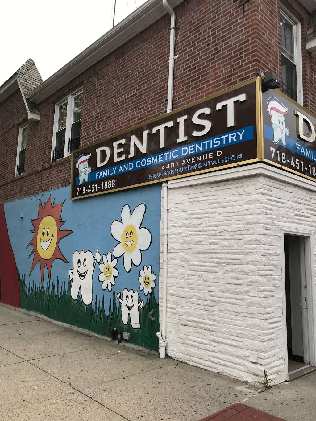 Avenue D Dental: Jamie S. Rosen, DDS - dentist  | Photo 4 of 6 | Address: 4401 Avenue D, Brooklyn, NY 11203, USA | Phone: (718) 451-1888