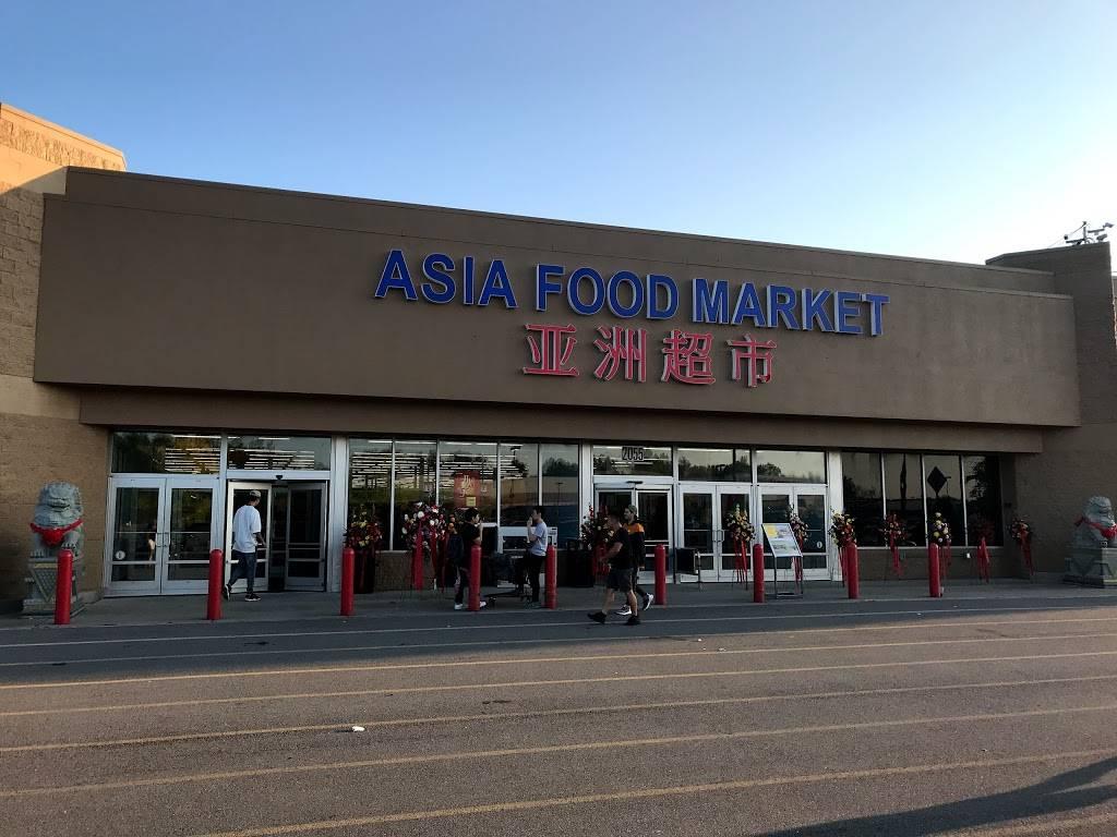 Asia Food Market - supermarket  | Photo 1 of 8 | Address: 2055 Niagara Falls Blvd, Buffalo, NY 14228, USA | Phone: (716) 691-0888