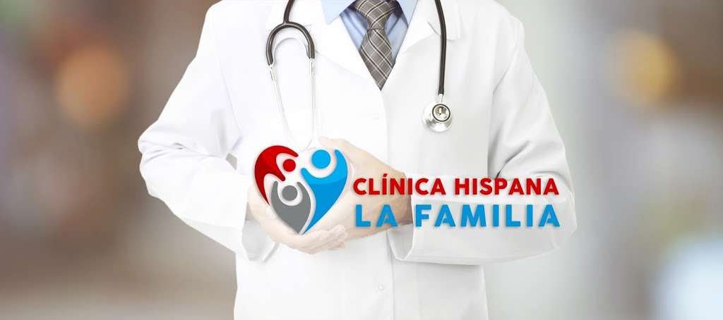 Clínica Hispana La Familia - doctor  | Photo 1 of 2 | Address: 11102 Briar Forest Dr suite G, Houston, TX 77042, USA | Phone: (832) 767-4935