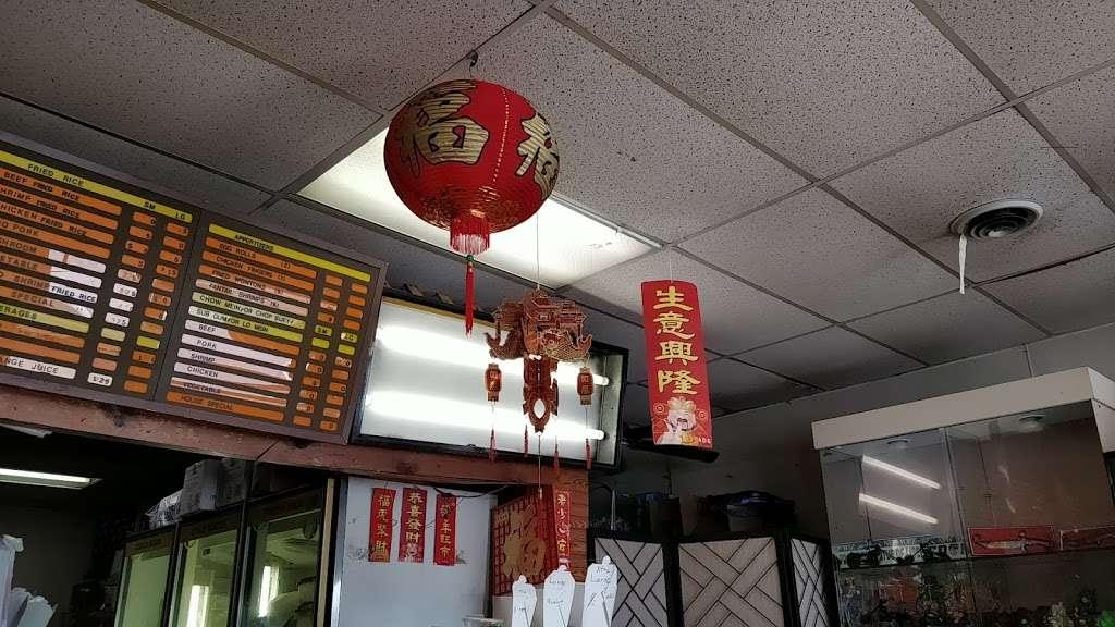 Hong Kong Kitchen 413 Gostlin St Hammond In 46327 Usa