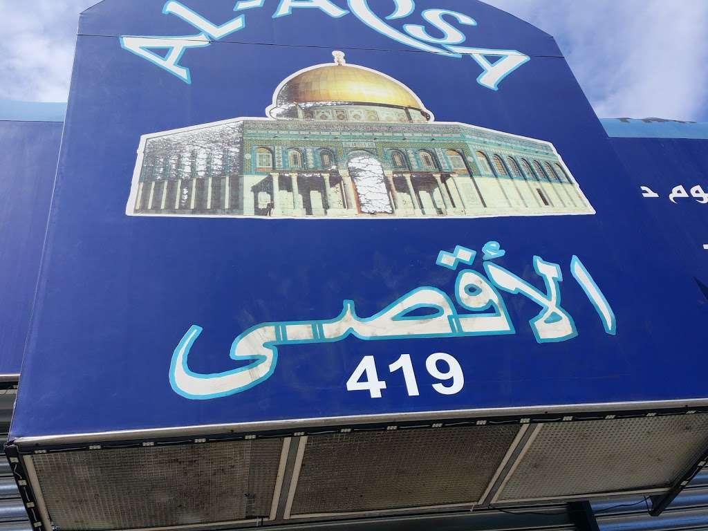Alaqsa Halal Meats & Groceries - store  | Photo 8 of 10 | Address: 419 E Wyoming Ave, Philadelphia, PA 19120, USA | Phone: (215) 324-0720