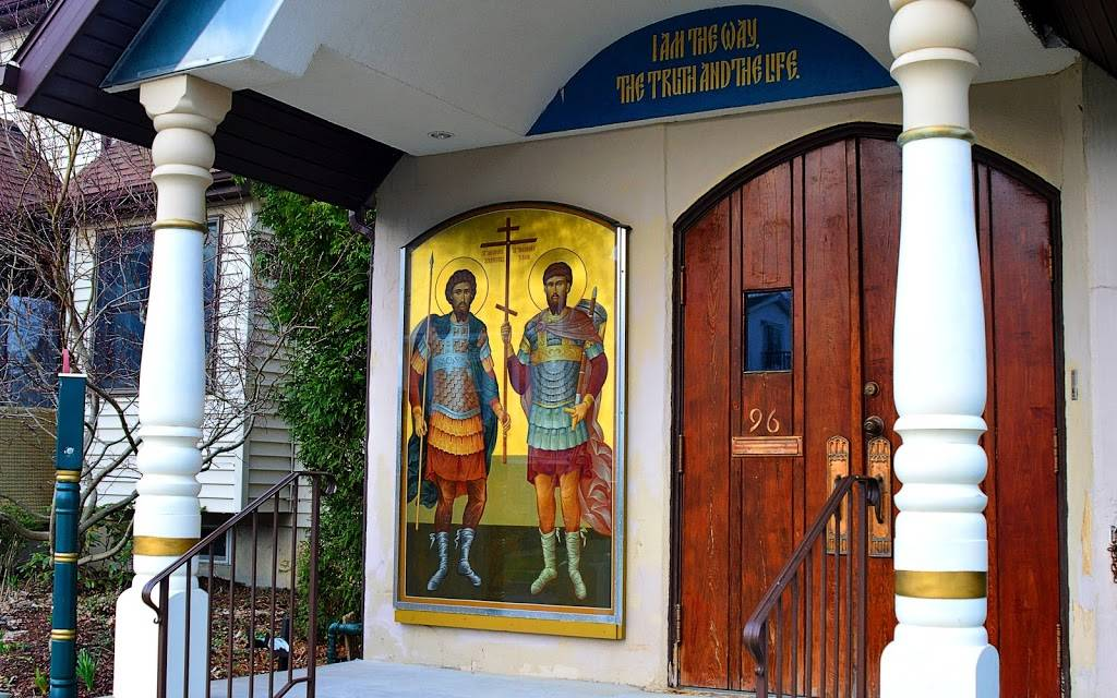 Sts Theodore Orthodox Church - church  | Photo 2 of 9 | Address: 96 Los Robles St, Williamsville, NY 14221, USA | Phone: (716) 634-6712
