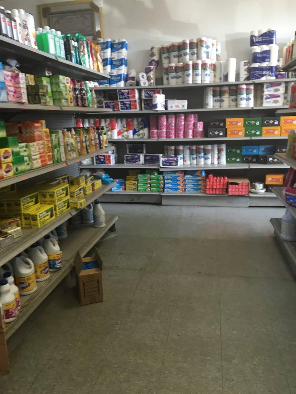 FALAH SUPERMARKET - supermarket    Photo 3 of 9   Address: 6735 Greenfield Rd, Detroit, MI 48228, USA   Phone: (313) 846-7050