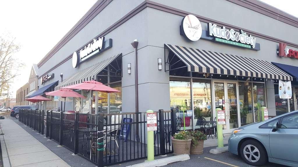 Kudo Society Cafe - cafe    Photo 4 of 10   Address: 138 W Central Blvd, Palisades Park, NJ 07650, USA   Phone: (201) 242-0001