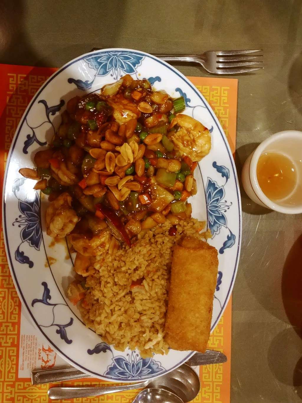 Canton House Chinese Restaurant - meal delivery  | Photo 5 of 10 | Address: 6095 SE Federal Hwy, Stuart, FL 34997, USA | Phone: (772) 288-1126