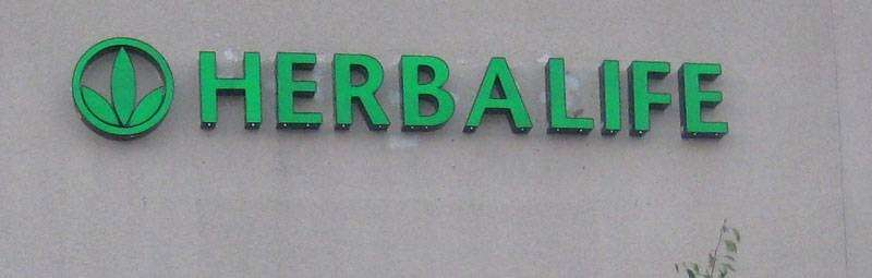 Herbalife Sales Center - store  | Photo 9 of 10 | Address: 2359 Hollers Ave, Bronx, NY 10475, USA | Phone: (718) 708-7020