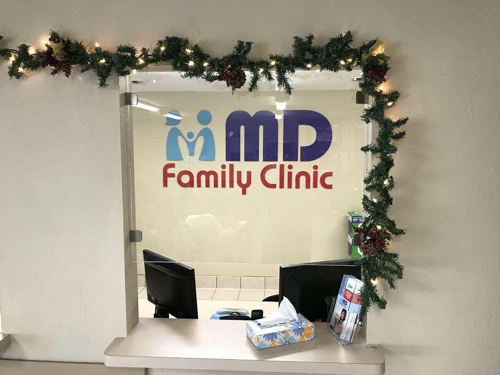 MD Family Clinic - health  | Photo 3 of 10 | Address: 2815 S Hampton Rd, Dallas, TX 75224, USA | Phone: (214) 330-0137