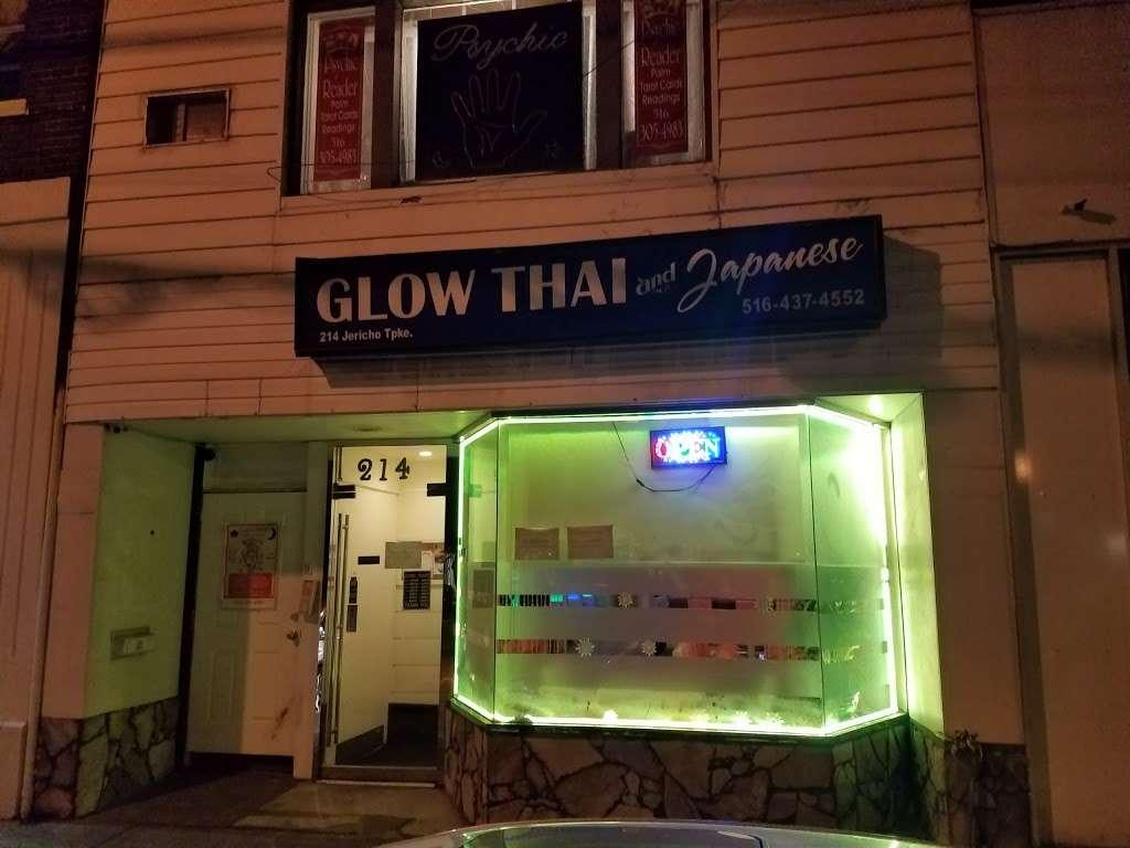 Glow - restaurant  | Photo 3 of 10 | Address: 214 Jericho Turnpike, Floral Park, NY 11001, USA | Phone: (516) 437-4552