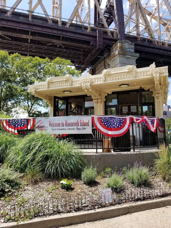 Roosevelt Island Tram Station - transit station  | Photo 8 of 10 | Address: Main St, Roosevelt Island, NY 10044, USA