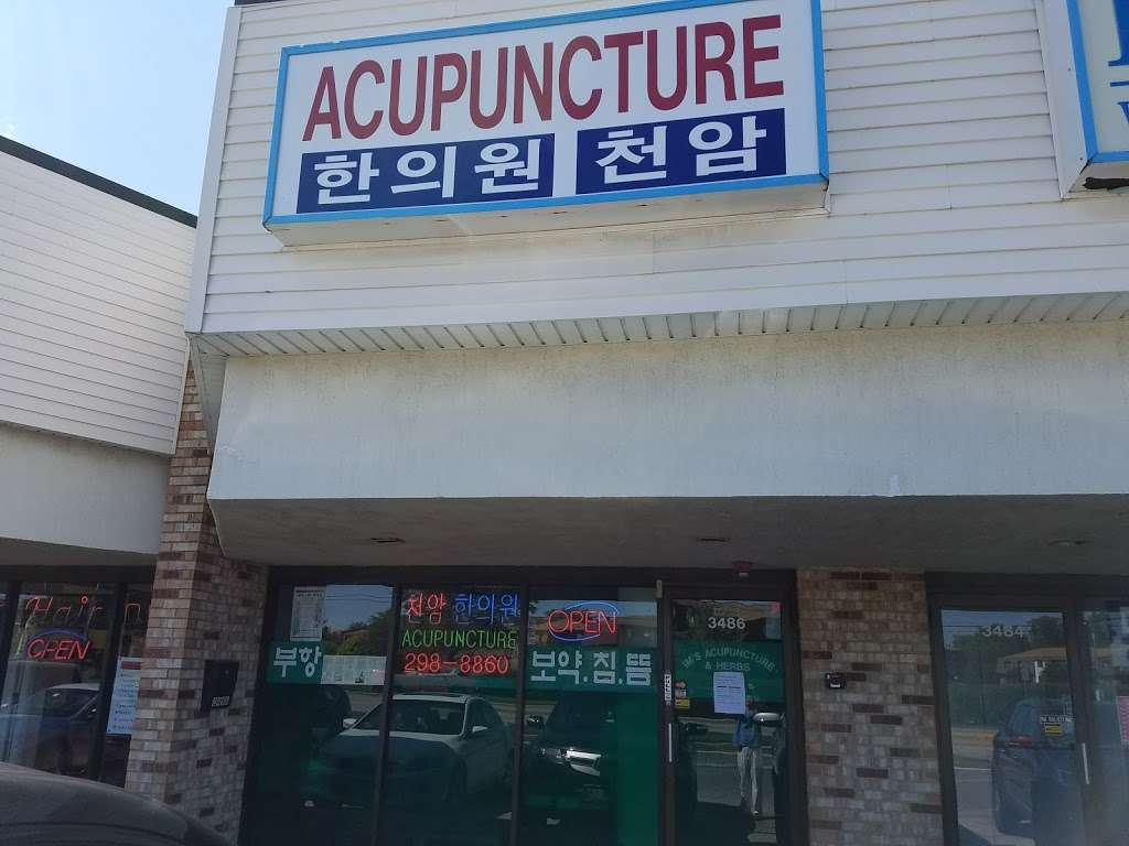 Acupuncture and Pain Center ChunAm 천암 통증 한의학 센터 - health  | Photo 5 of 10 | Address: 3486 Milwaukee Ave, Northbrook, IL 60062, USA | Phone: (847) 298-8860