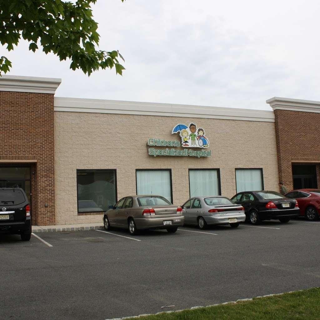 Childrens Specialized Hospital Egg Harbor - hospital  | Photo 6 of 8 | Address: 6106 E Black Horse Pike, Egg Harbor Township, NJ 08234, USA | Phone: (609) 645-7779