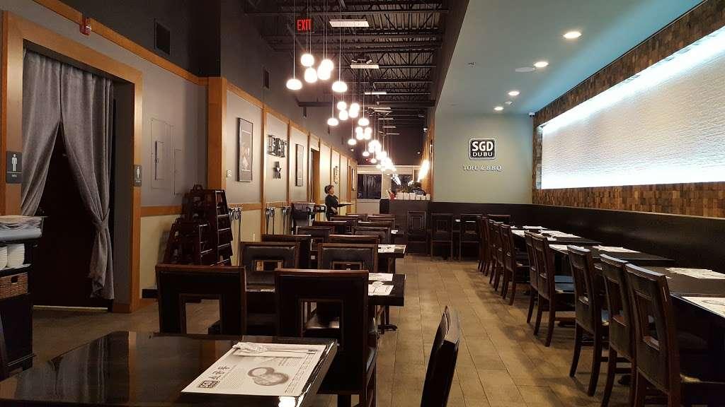 SGD DUBU SO GONG DONG TOFU & KOREAN BBQ - restaurant  | Photo 1 of 10 | Address: 725 River Rd #45, Edgewater, NJ 07020, USA | Phone: (201) 945-5106