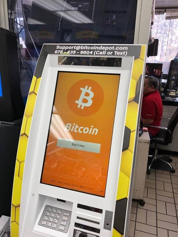 Bitcoin Depot ATM - atm  | Photo 2 of 3 | Address: 1707 Winchester Rd, Memphis, TN 38116, USA | Phone: (678) 435-9604