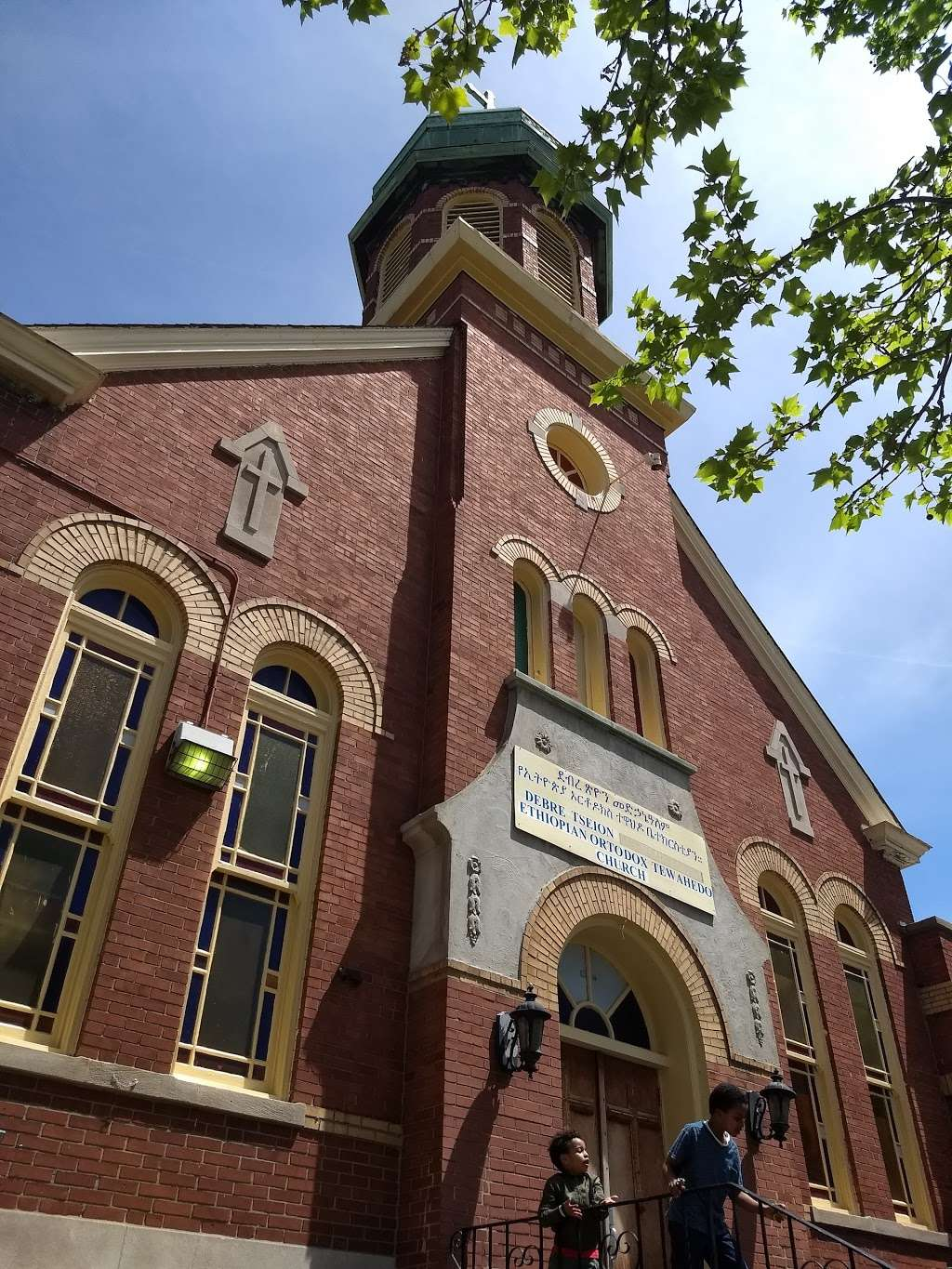 Ethiopian Orthodox Church - church  | Photo 4 of 10 | Address: 9801 S Commercial Ave, Chicago, IL 60617, USA