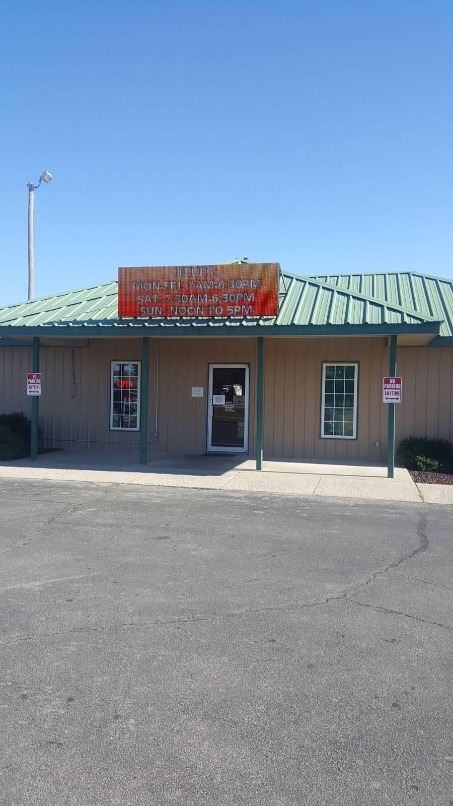 Peace Pipe LLC - store  | Photo 3 of 9 | Address: 11301 N Garnett Rd, Owasso, OK 74055, USA | Phone: (918) 371-1757